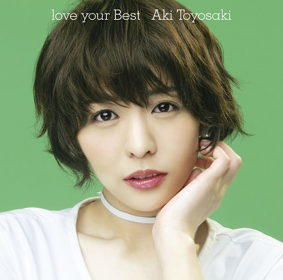 love your Best 通常盤